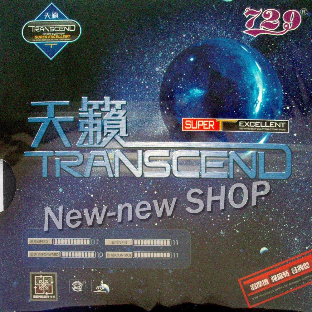 729 TRANSCEND CREAM Pips-In Table Tennis (Ping Pong) Rubber With Sponge