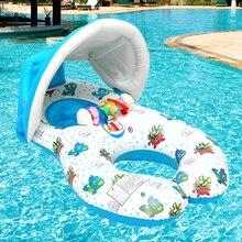 Портативный детский бассейн плавающий шейный круг с солнцезащитным козырьком портативный круг для плавания для мамы и детей Надувное безопасное плавающее кольцо плавающее сиденье