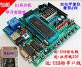 Бесплатная доставка 51 совет по развитию поддержка AT89S52 STC89C52 DIY Kit