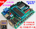 Free Shipping 51 PIC Development Board support AT89S52 STC89C52 DIY Kit