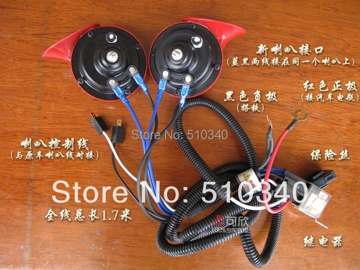Qau 1 speaker wire harness horn relay car motorcycle general into9 5 1 7 meters long aliexpress com buy qau 1 speaker wire harness horn relay car car horn wiring harness at n-0.co