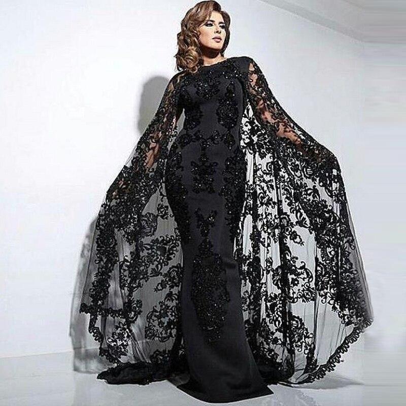 Ihram Kids For Sale Dubai: Elegant Black Lace Arabic Muslim Evening Gowns Long Sleeve