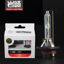 High Precision High Brightness Yeaky HID Xenon Bulb H1 H7 H11 9005 9006 9012 single beam 35W 6500K 5500K 4500K new generation all in one high beam error free 9005 hid lights for madza 3