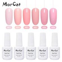 MorCat Gel Nail l Polish 15ml Pink Series UV Nude Bling Art Design Vernis Semi Permanent