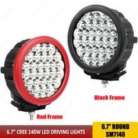 GDCREESTAR 140W LED OFFROAD LIGHTS 12V 24V 7 led driving light Super Bright Spotlight 4x4 140w 7 inch led driving light x1pc