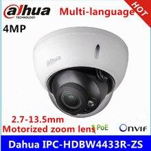 IPC HDBW4433R ZS Dahua 2.7mm ~ 13.5mm zmiennoogniskowe soczewki z napędem silnikowym 4MP IR50M z gniazdo kart sd wymień IPC HDBW4431R ZS kamera IP