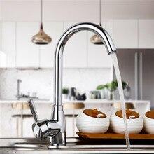 RU кухонной мойки Новый кухонный кран на бортике полированный хром смеситель горячей и холодной воды Поворотный Смеситель кухонный Коснитесь