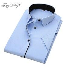 DAVYDAISY, новинка, летняя мужская рубашка с коротким рукавом, модная однотонная саржевая Мужская рубашка, деловая белая рубашка DS249