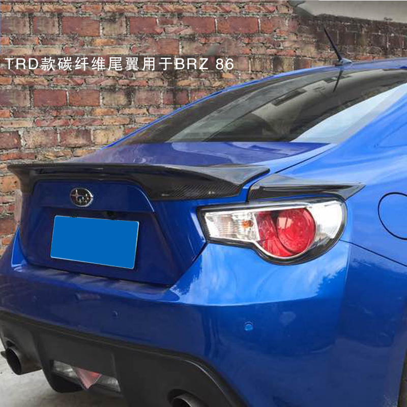 For Toyota GT86 Subaru BRZ Spoiler 2012 2013 2014 2015 Car G Style High Quality Black Carbon Fiber Rear Wing Spoiler real carbon fiber unpainted frp car front body air side fins diffuser for subaru brz toyota gt86 ft86 zn6 dosn t fit 2017y car