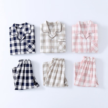 100% Cotton Children Pajamas Sets For Summer  Kids Night Wear Age 3-10 Years 727