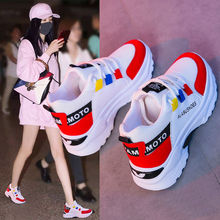 Female 2019 spring new sports shoe Korean students women's wild thin casual thick white shoes