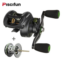Piscifun Phantom + катушка Рыболовная катушка из углеродного волокна Ultralight 162 г двойной тормоз 7,7 кг Max Drag 7,0: 1 gear Lake Baitcasting Reel