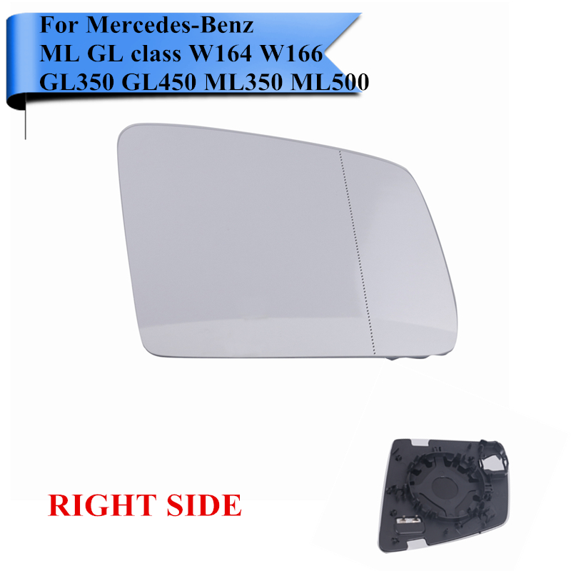 Right Side Heated Rearview Mirror Glass For Mercedes Benz ML GL Class W164 W166 X164 V251 GL350 GL450 ML350 ML500 V251 #W115 R