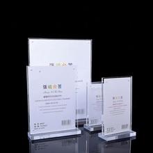 Letrero de mesa fuerte de acrílico tipo T, letrero de mesa de doble cara, Exhibidor de tarjetas, Exhibidor de tarjetas, soporte de papel A4 para mesa acrílica