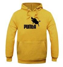 Herbst Winter Herren Hoodies Simba Pumba Drake Mit Kapuze Sweatshirts Persionalized Benutzerdefinierte Hochwertigen Anzüge Langarm Hoodies