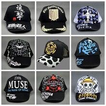 Аниме шапки, одна деталь, атака на титанов, Наруто, Токийский Гуль, бейсбольная кепка, шляпа от солнца, шапка для косплея