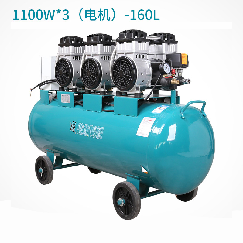 Oil - free Air Compressor High - pressure Gas Pump Spray Woodworking Air compressor small pump 1100W160L tdoubeauty dental greeloy silent oil free air compressor ga 62 free shipping