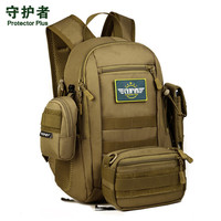men's bag leisure travel 12 inch laptop camouflage Backpack backpack waterproof high grade military enthusiasts wearproof bag