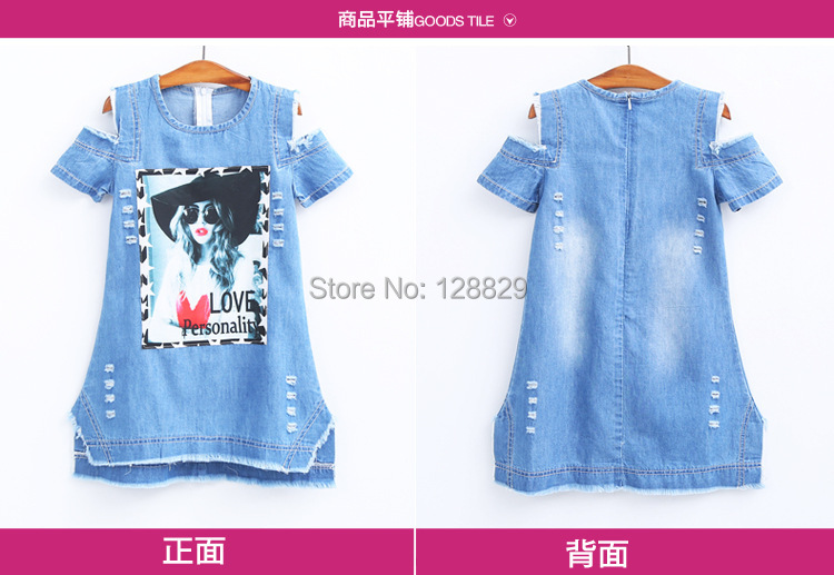 Denim Dresses For Girls (9)