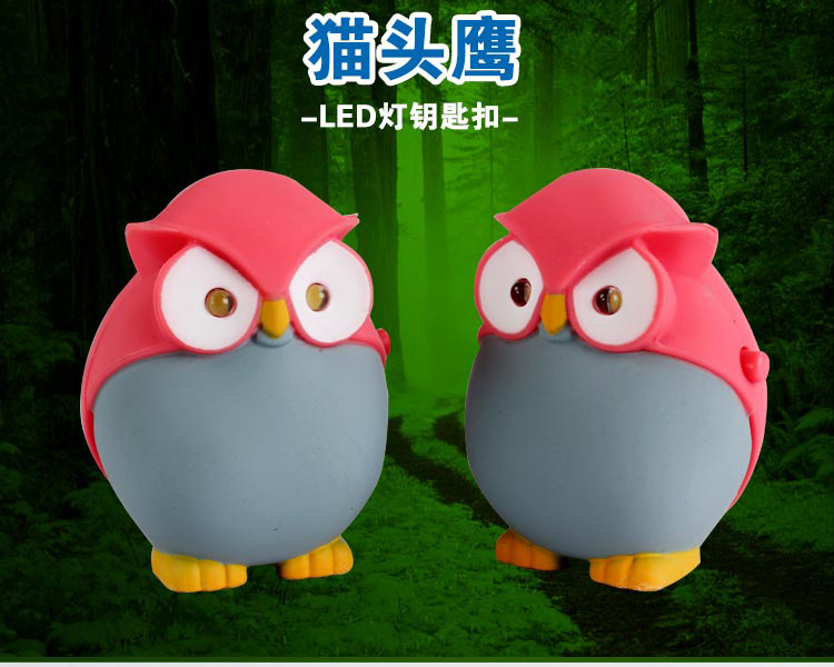 The new design red cute owl font b LED b font key chain pendant Personality cartoon