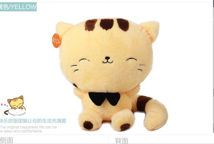 stuffed animal lucky cat tie soft hello kitty yellow plush toy 70cm about 27 inch doll wt6869 30cm plush fortune bell cat lucky cats maneki neko kitty toy stuffed doll bamboo charcoal bag activated carbon automotive decor