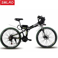 24 Inch 26 Inch Disc Brake Folding Electric Bike 48 V Lithium Battery 350 W To
