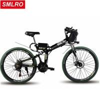 24 Inch 26 Inch Disc Brake Folding Electric Bike 48 V Lithium Battery 350 W To
