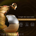 55g Genuine Bo Beau snail cream moisturizing whitening repair cream Almighty   the snail concentrate