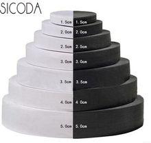 SICODA 1.5/2.0/2.5/3.0/4.0cm elastic material high elastic rubber band crochet black and white thickening elastic strap