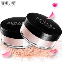 BENARS Роза фабричная пудра контроль масла свободный порошок Косметика 15 г компактное отбеливание ярче тон кожи макияж Минеральный порошок
