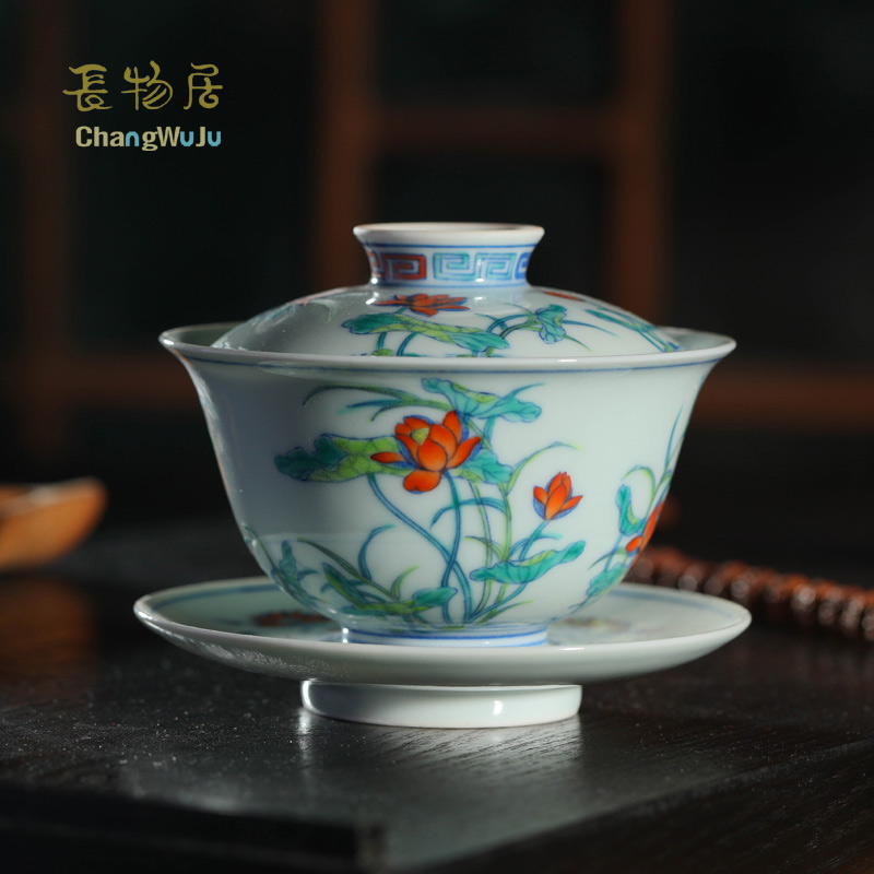 Changwuju in Jingdezhen fine Cups & Saucers Kung-Fu tea cup ware the handmade blue and white clashing colour tea bowl with cover