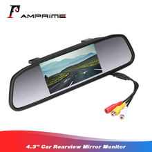 "AMPrime 4.3"" Rearview Mirror Monitor Auto Parking System Car Rear View Camera Auto Reversing Parking Mirro Monitor(China)"