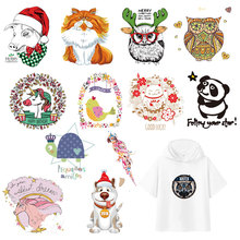 Colorful Animal Patch Iron on Transfer Decal Patches Kid Clothing DIY Cute T-shirt Dress Appliques Stripes Clothes Heat Press
