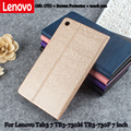 For Lenovo PU protective Leather Case For Lenovo Tab3 7 TB3-730M TB3-730F Protective Shell 7 inch /TB3-730X Protection package
