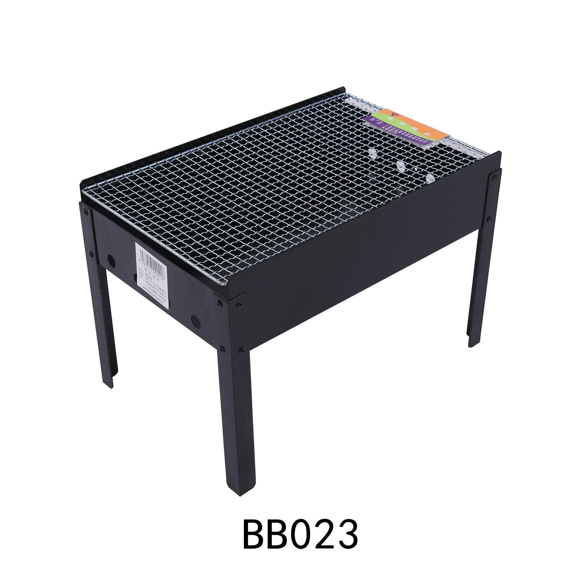 Bb023 Trumpet Straight Legs Burn Oven Charcoal Barbecue Pits Outdoor Tools In Bbq Grills From Home Garden On Aliexpress