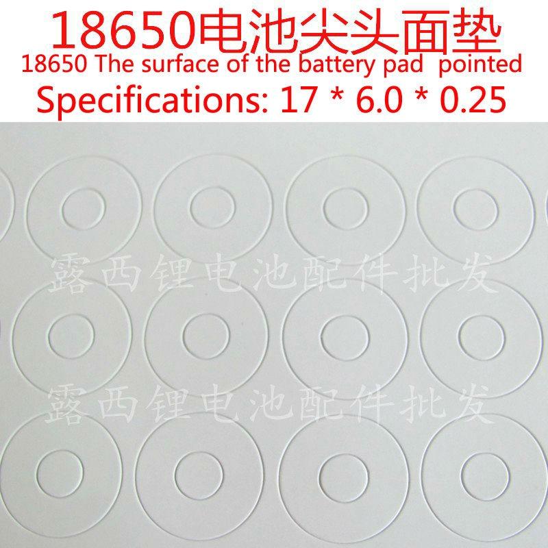 100 pcs Bateria De Lítio de Alta Temperatura Resistente Junta Isolante Isolante Junta de Papelão Branco 18650 Ponta Oca Atacado