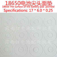 100pcs Lithium Battery High Temperature Resistant Insulating Gasket White Cardboard Insulator 18650 Hollow Tip Gasket Wholesale