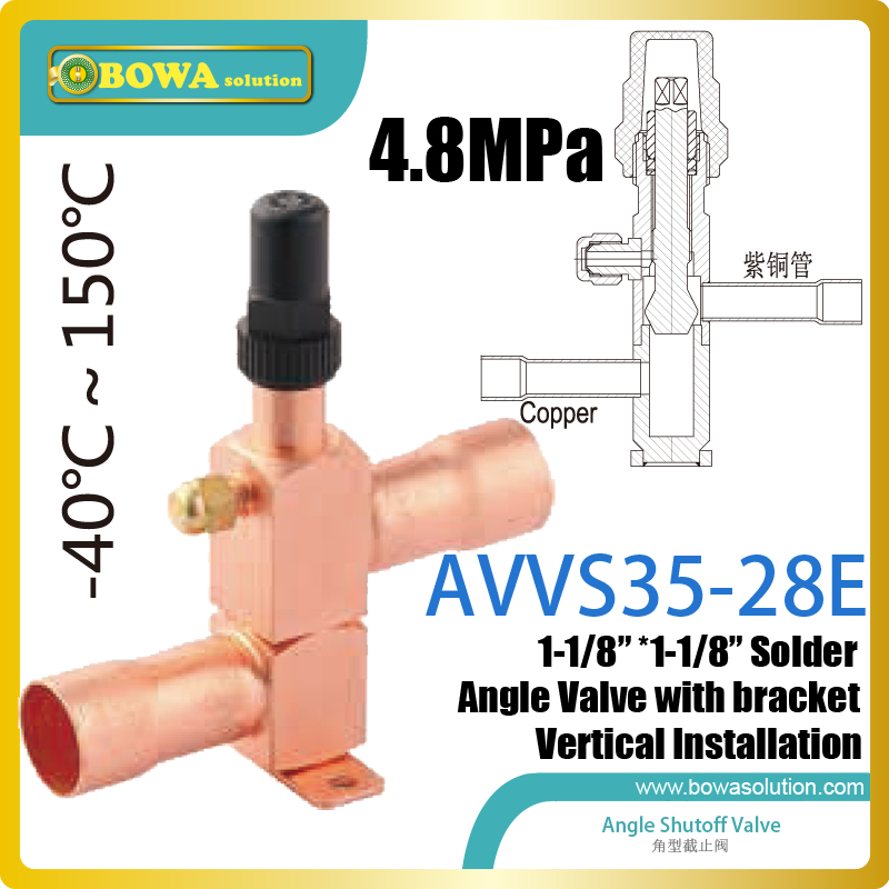 Angle valve with 1-1/8 copper tube and access valves is installed between outdoor unit and heater in heat pump water heaters rtb 8 42 2kw r410a bi flow tev is installed in heat pump water heater and air conditioner and reduce refrigeration omponents