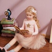 Г. Осеннее платье для девочек праздничные платья с длинными рукавами и единорогом для девочек Повседневное платье принцессы с блестками и звездами Детские платья для девочек, одежда