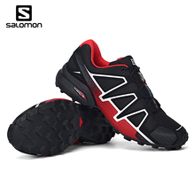 nouveaux styles 23fb7 3fae0 Buy outdoor shoes solomon and get free shipping on ...
