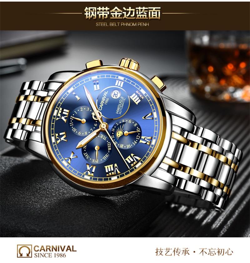 Business Men Watch Carnival Top Brand 6 Hand Multifunction Mechanical Watches Luminous Roman Numerals Waterproof Wrist watch - 2