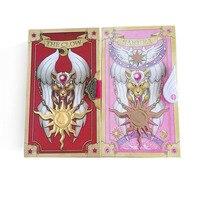 cardcaptor card captor sakura clow cards tarot cards books cosplay