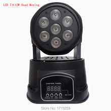 Fast Shipping  LED  Moving Head Mini Wash 7x12w RGBW Quad with advanced 14 Channels Free Shpping