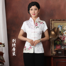 Tradtional Chinese Shirt Womens Satin Tops Size  M to 3XL