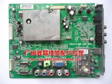 Free shipping M190VA LED driver board 715G3711-M0F-000-004K Motherboard