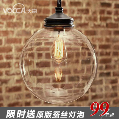 Lamp american brief vintage lamps glass ball pendant light 1235 girls fashion punk shoes woman spring flats footwear lace up oxford women gold silver loafers boat shoes big size 35 43 s 18