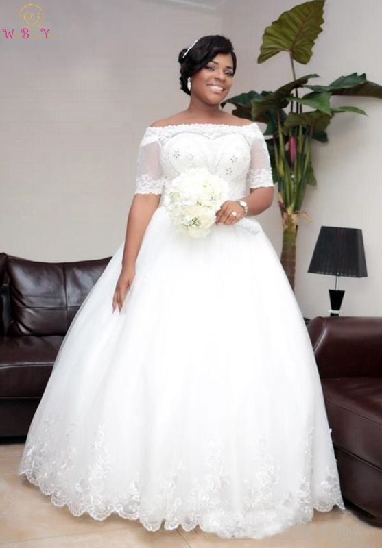 Plus Size Wedding Dress 2019 Lace-up Back Ball Gown Tulle ...