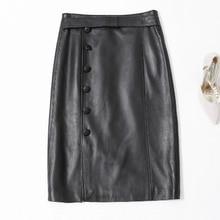 Sheepskin Irregular Slit Skirt цена в Москве и Питере