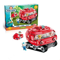 Cartoon Octonauts Assembly Toys City Compatible Bricks DIY Construction Plastic Toys Truck Blocks Kids Boys Gifts With 3 Figures