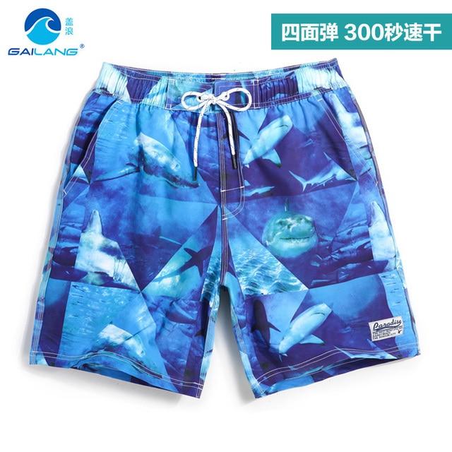 Пляж брюки мужчины теряют большие ярдов все вокруг пляжа шорты bubble горячий источник большие шорты